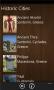 Скачать Historic Cities
