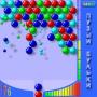 Скачать Пузыри (Бульки) Palm OS v1.0