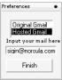 Скачать Gmailta