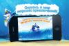 Скачать Детские пазлы и раскраска: Морское путешествие