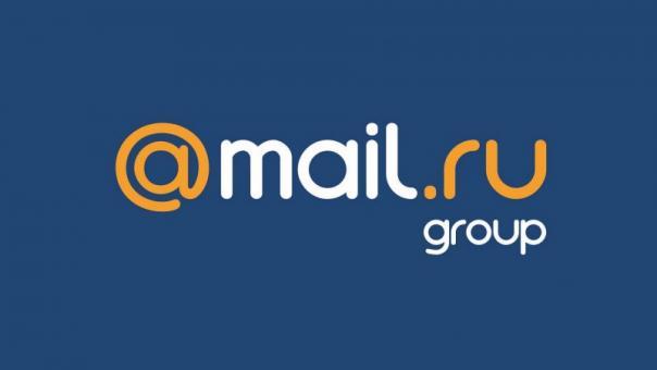 В веб-версии Почты от Mail.ru появились удобные уведомления