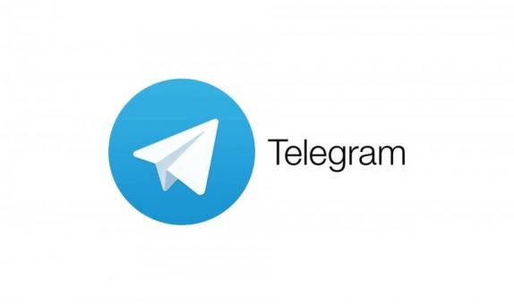Популярный мессенджер Telegram может быть заблокирован в России