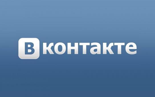 ВКонтакте заработал новый механизм оплаты встроенных покупок в приложениях